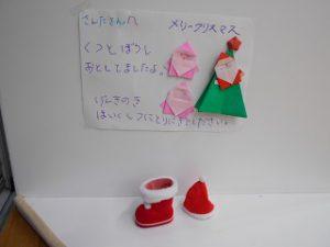 クリスマス飾りつけ (30)